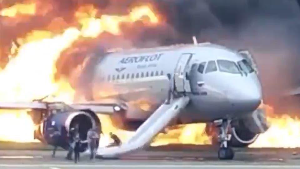 طائرة الخطوط الروسية