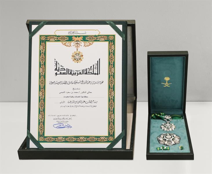 محافظ هيئة الاتصالات وتقنية المعلومات محمد التميمي (وسام الملك عبدالعزيز من الدرجة الأولى)