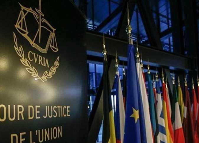 المحكمة الأوروبية لحقوق الانسان