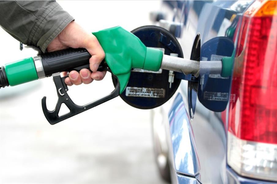 تعبئة بنزين