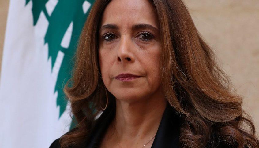 عيّن الرئيس اللبناني زينة عكر وزيرة للخارجية بالوكالة خلفاً للمستقيل شربل وهبة