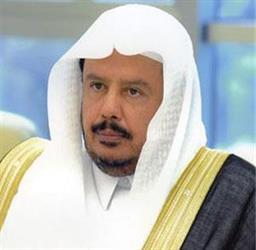 عبد الله بن محمد بن إبراهيم آل الشيخ