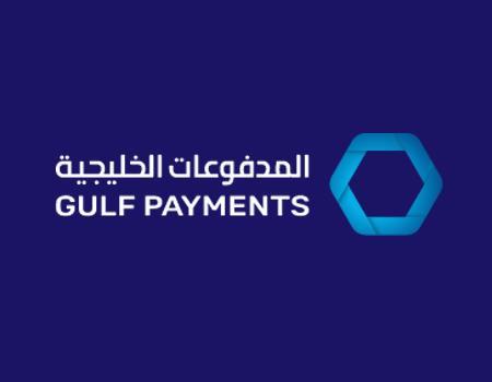 """إطلاق المرحلة الأولى من نظام المدفوعات الخليجي """"آفاق"""" والبداية بين المملكة والبحرين"""