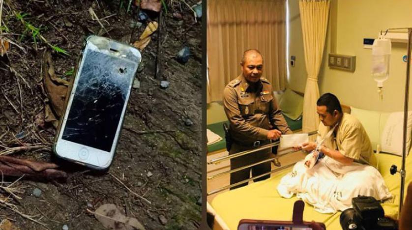 «آيفون» ينقذ شرطياً في تايلاند من الموت