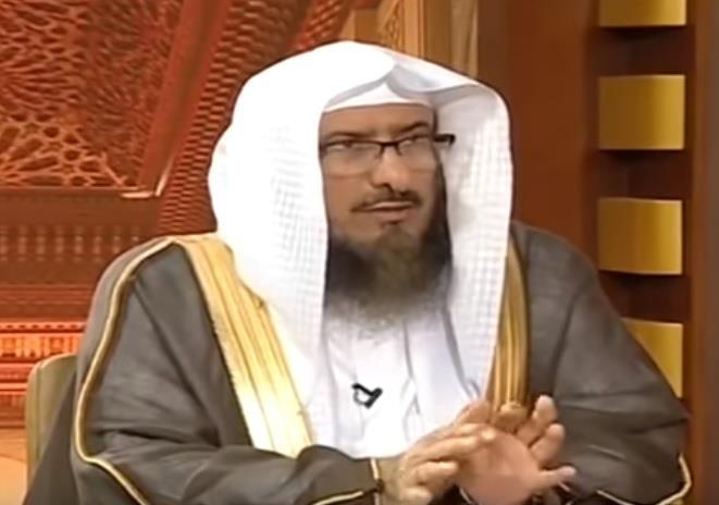 أخبار 24 ما حكم الاكتتاب في أرامكو الشيخ سليمان الماجد يجيب فيديو
