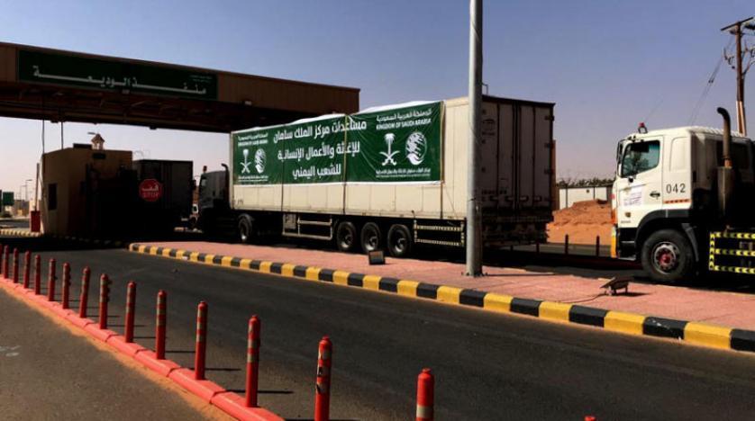 ترحب الولايات المتحدة بتقديم المملكة أكثر من 422 مليون دولار لدعم منتجات الوقود في اليمن