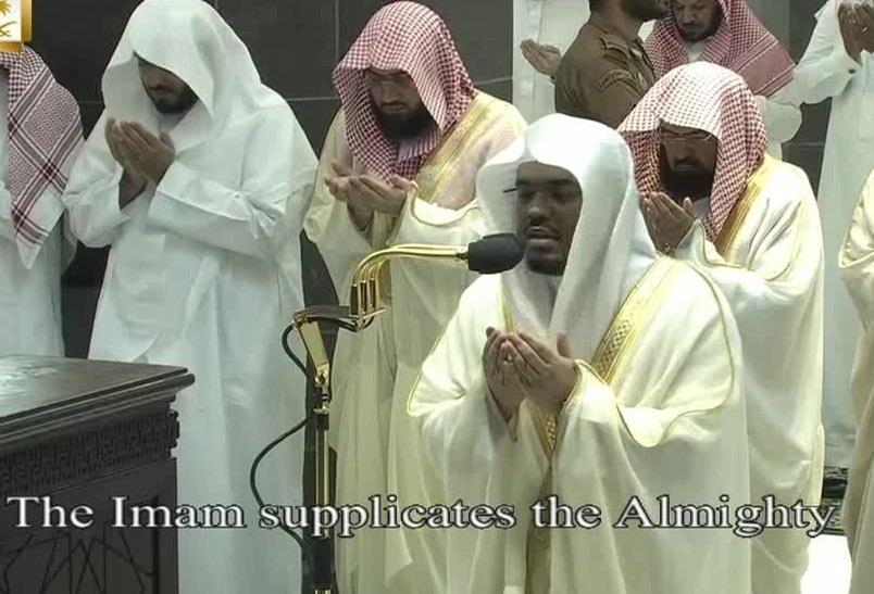 دعاء مؤثر للشيخ ياسر الدوسري أثناء صلاة التراويح بالحرم المكي في ثاني ليالي رمضان