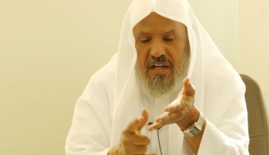 الشيخ عبدالله الطيار