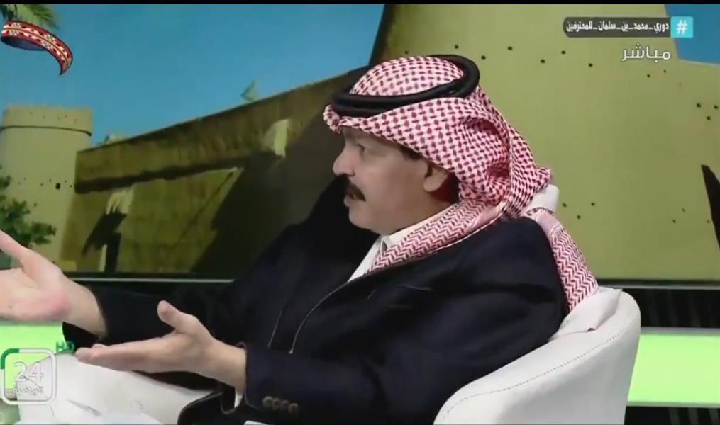 شاهد.. صالح الطريقي: سيكون ظُلم لو منح اتحاد الكرة الدوري للنصر!
