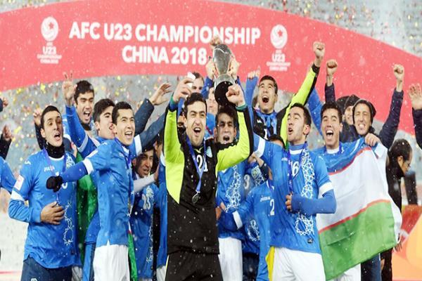 أوزباكستان تتوج ببطولة آسيا تحت 23 عامًا