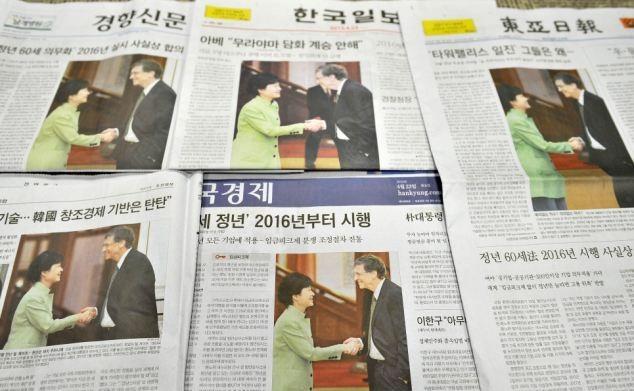صحف سيول اليومية