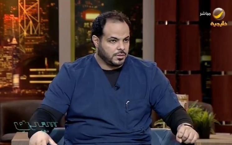 استشاري جراحة التجميل، الدكتور محمد الجمل