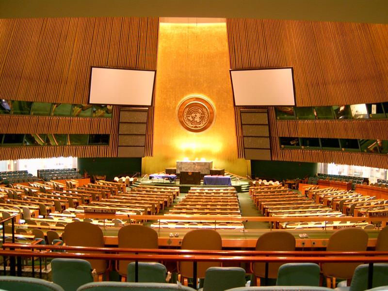 انتخاب المملكة لمنصب نائب رئيس اللجنة الخامسة للدورة السادسة والسبعين للجمعية العامة للأمم المتحدة