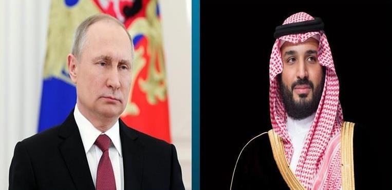 الامير محمد بن سلمان - فلاديمير بوتين
