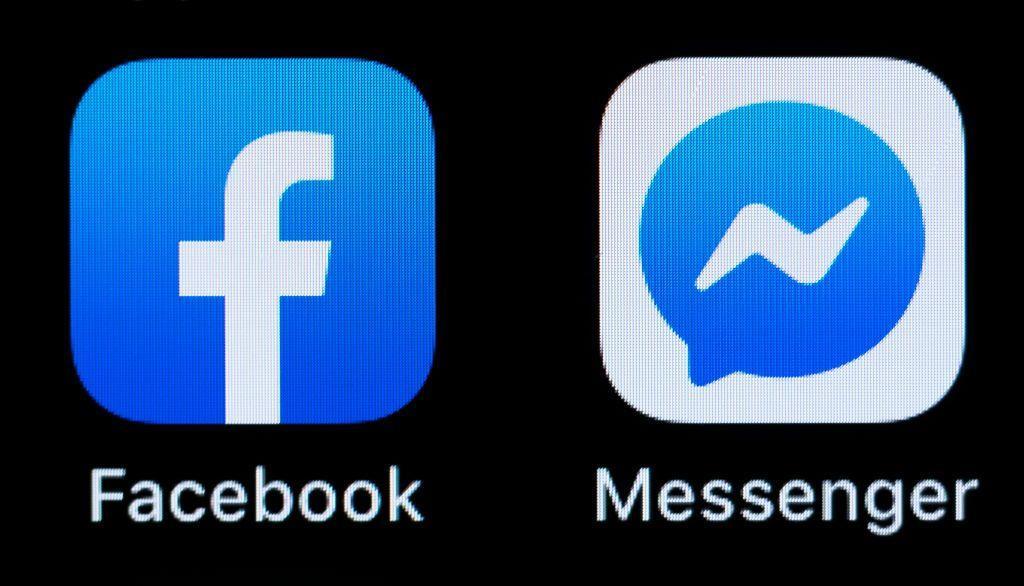 فيسبوك وماسنجر