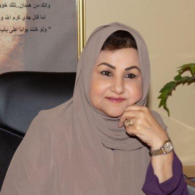 الدكتورة وحي فاروق لقمان