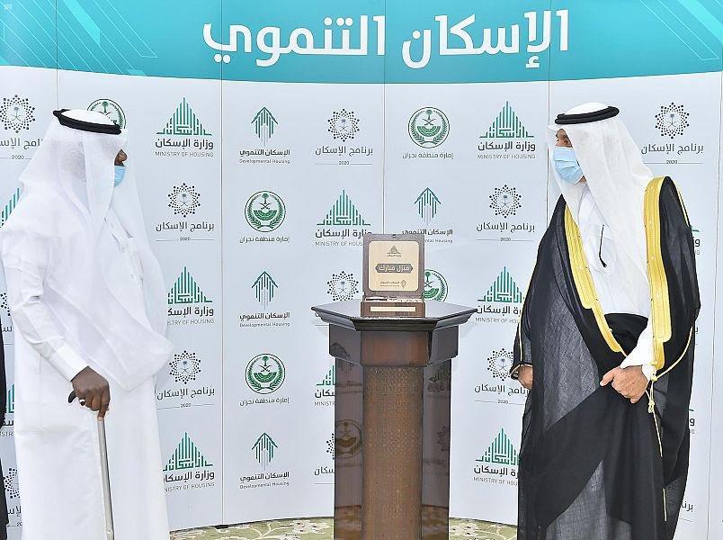 أمير نجران يسلم 250 مواطنًا ومواطنة وحداتهم السكنية