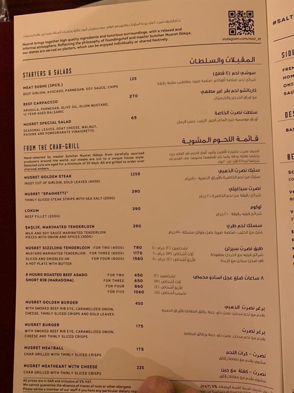 نتيجة بحث الصور عن menu
