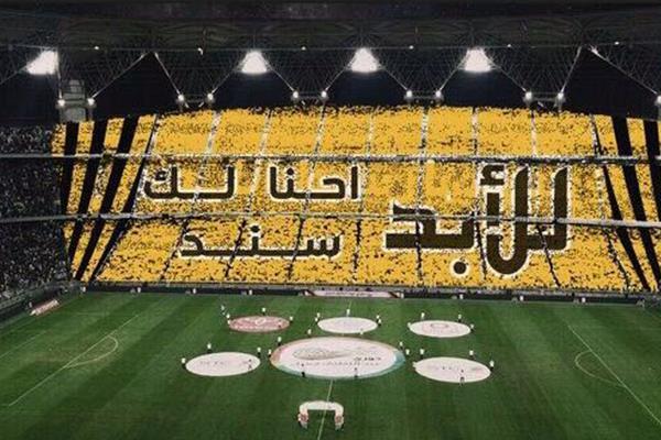 مباريات الجوله 20 من الدوري السعودي