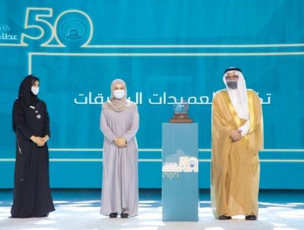 جامعة الأميرة نورة تحتفي بخمسين عامًا على تأسيس كلية التربية