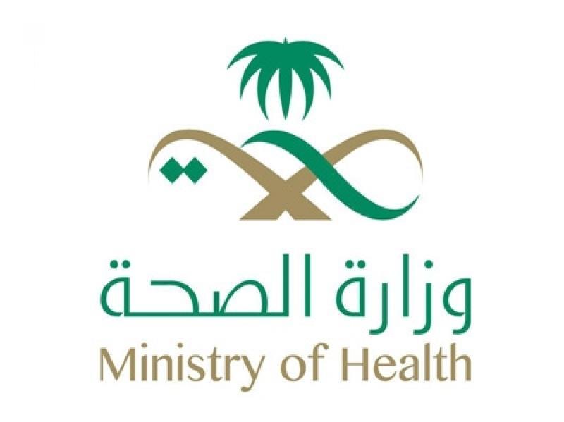 أخبار 24 الصحة إصابة 4 مخالطين بمرض عنقز في مستشفى الملك فهد المركزي بجازان