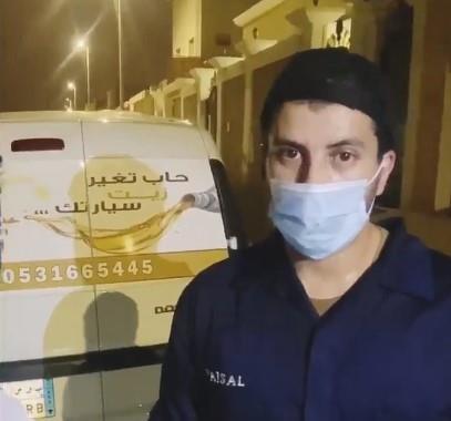 الشاب السعودي، أبو جودي