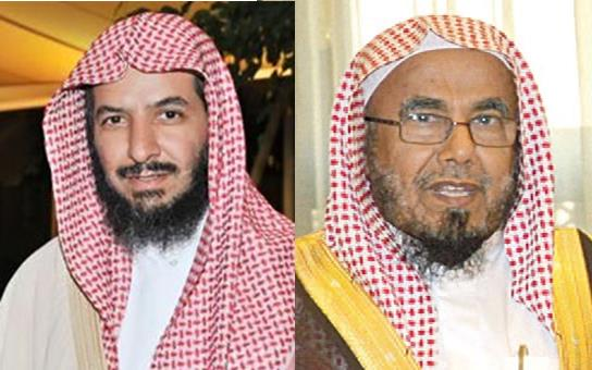 الشيخ عبدالله المطلق - الشيخ سعد الشثري