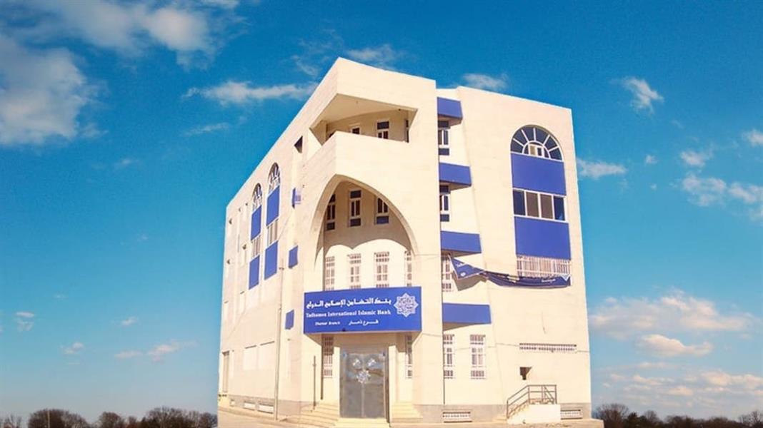 وثيقة .. الحوثيون يوجهون بالاستيلاء على أموال أحد أكبر البنوك اليمنية