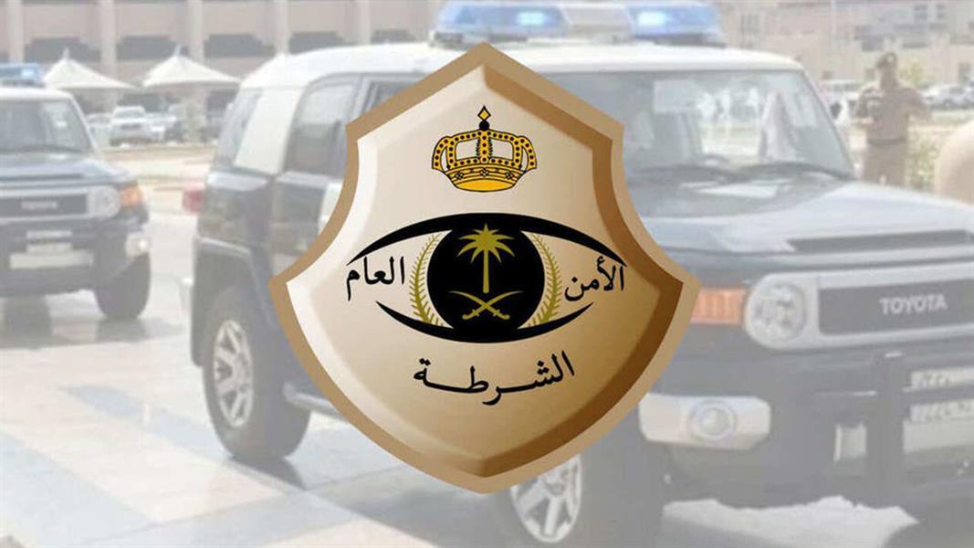 شرطة الرياض تقبض على شخصين تورطا بارتكاب 24 جريمة سرقة