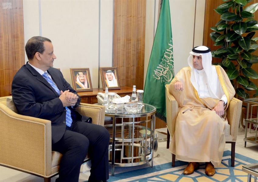 وزير الخارجية يستقبل المبعوث الأممي إلى اليمن