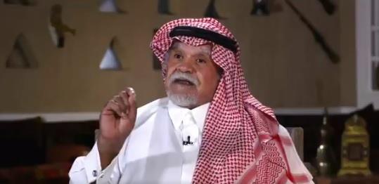 الامير بندر بن سلطان