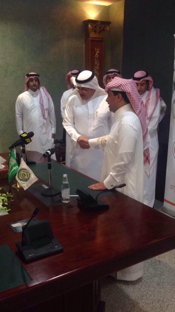 رابطة دوري المحترفين السعودية