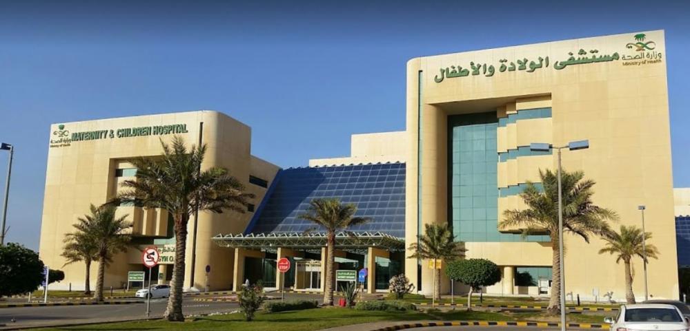 مستشفى الولادة والأطفال ببريدة