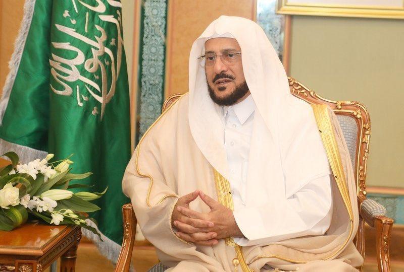 الشيخ عبداللطيف آل الشيخ