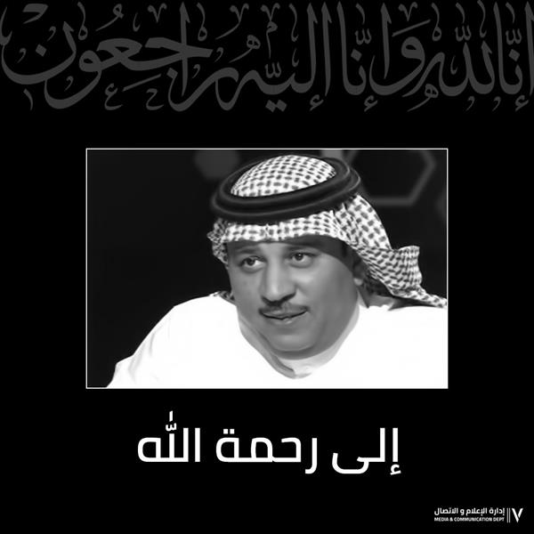 طارق بن طالب