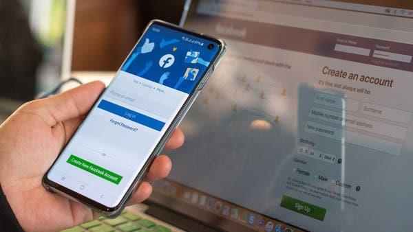 """تقرير يحذر: هناك 5 طرق لسرقة بيانات الحسابات بـ""""فيسبوك"""" و""""إنستغرام"""""""