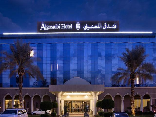 فندق القصيبي في محافظة الخبر