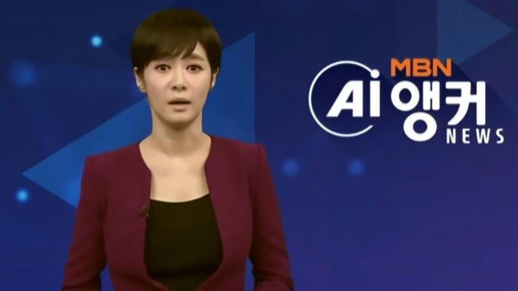 أول مذيعة تعمل بالذكاء الصناعي تنضم لفريق تلفزيوني