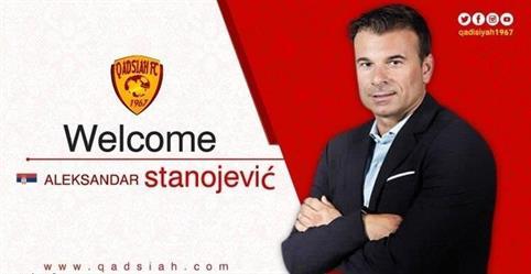 القادسية يتعاقد مع الصربي ستانوجيفيتش لقيادة الدفة الفنية للفريق