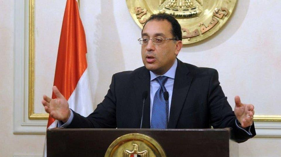 رئيس الوزراء المصري، الدكتور مصطفى مدبولي