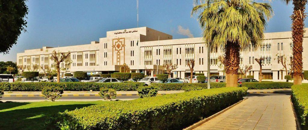 نجاح عملية إعادة يد لمصاب بعد قطعها بالكامل بمستشفى الملك عبدالله في بيشة