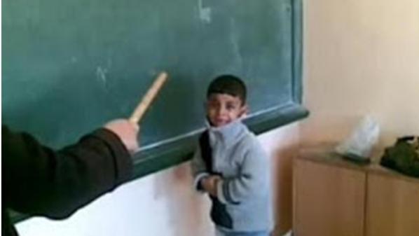 ضرب التلاميذ في المدارس