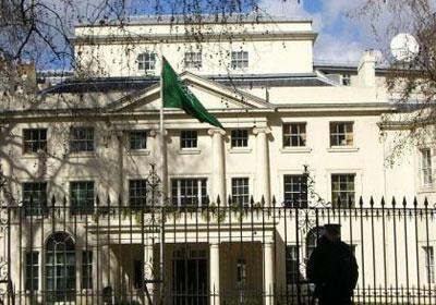 السفارة السعودية في بريطانيا