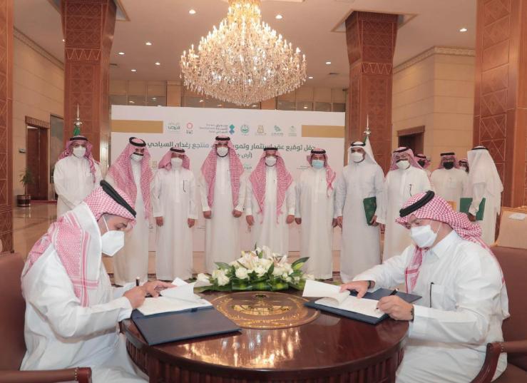 صندوق التنمية السياحي يمكّن تطوير أول مشروع سياحي مستدام في منطقة الباحة