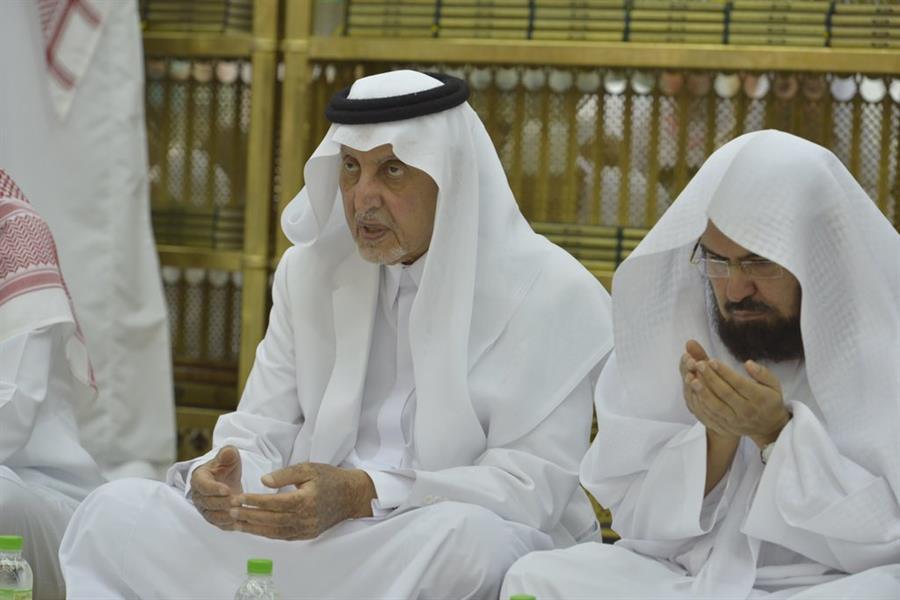 شاهد.. الأمير خالد الفيصل والسديس bf093c98-f95f-4c85-b