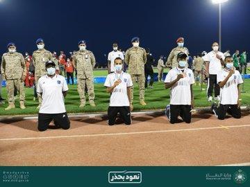 دوري القوات الجوية للالعاب الرياضية