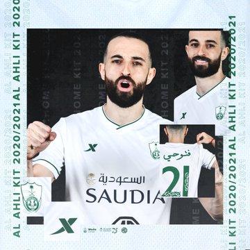 الأهلي يكشف عن أطقمه في الموسم المقبل (صور)