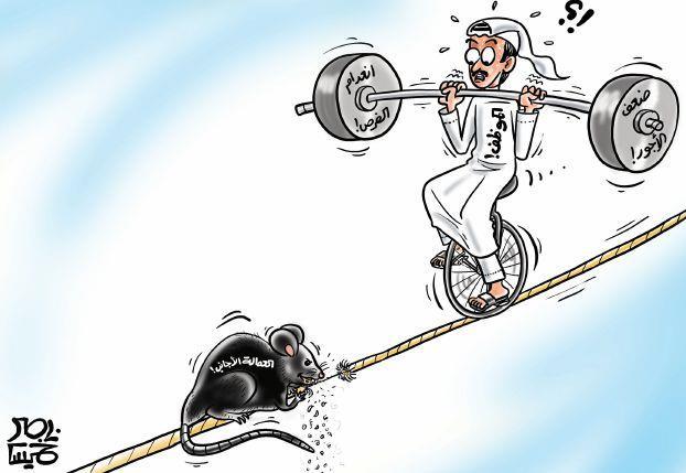 الكاريكاتير الذي انتقدته حقوق الإنسان