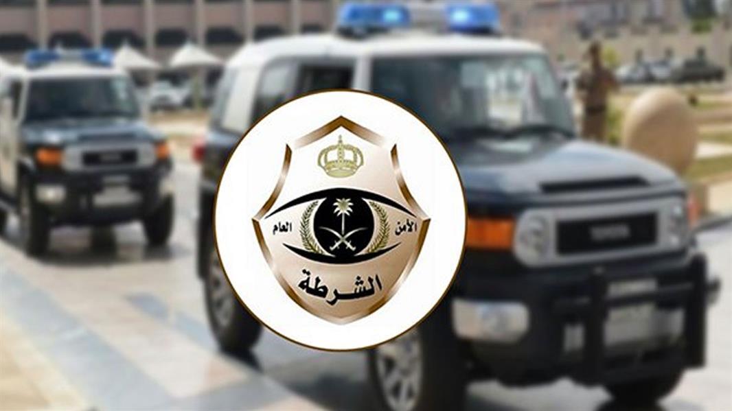 شرطة الباحة