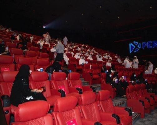 """رغم تأثيرات كورونا.. المملكة الأولى بالشرق الأوسط في إيرادات """"السينما"""""""